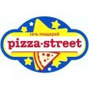 Пицца Стрит