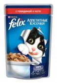 Корм для взр-х кошек FELIX c говядиной в желе