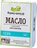 Масло сливочное крестьянское  72.5% 180 гр.