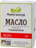 Масло сливочное традиционное 82.5% 180 гр.