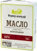 Масло сливочное Шоколадное  62% 180 гр.