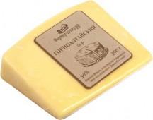 Сыр Горноалтайский 50%, 300 гр.
