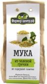 Мука безглютеновая из зелёной гречки, 500 гр.
