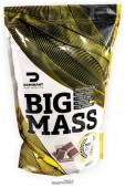 Big Mass  DOMINANT