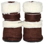 Мягкие ботинки для собак теплые
