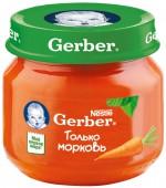 Пюре Gerber только морковь с 4 месяцев, 80 г, 1 шт.