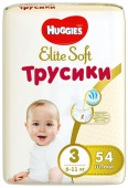 Трусики-подгузники Huggies Elite Soft 3, 54 шт, 6-11 кг.