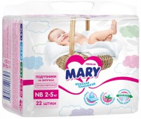Подгузники Mary NB, 22 шт, 2-5 кг.